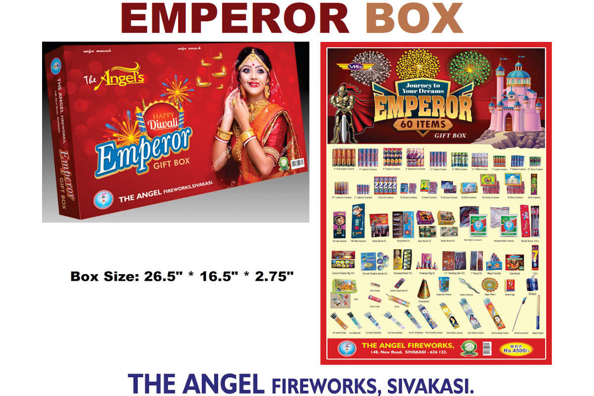Emperor Fireworks Gift Box